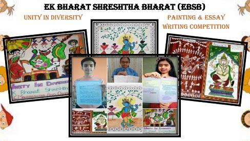 ek-bharat